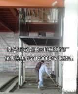 楼层运输升降货梯,仓库起重装卸设备,液压升降平台货物装卸平台;