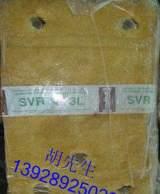 越南天然橡胶SVR 3L 大金杯NR 3L;