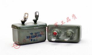 厂家直销 军工品质CA302钽电解电容器;