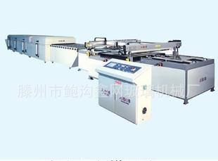 Specializing in the production of glass printing machine printing machine production line printing equipment, welcome to consult YSJ