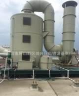 酸碱烟雾废气 喷淋塔 环保空气 净化设备;