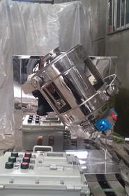 防爆混药机、三维混药机、防爆三维混药机、化工混合机、火工产品;