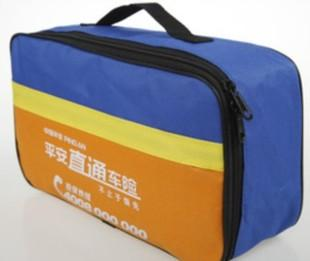 Emergency first-aid kit bag set safety products with China safe car rescue package