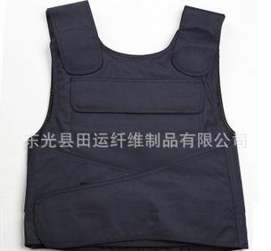 半软质 防刺衣服 防护装备 保安器材 防身用品 供应防刺衣 防弹衣;