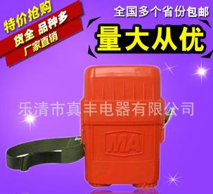 Mine ventilator lifesaving equipment isolated compressed oxygen self rescuer direct manufacturers ZYX60