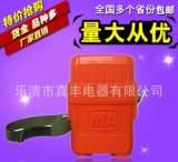 矿用井下呼吸器 救生器材 隔绝式压缩氧自救器 ZYX60 厂家直销;
