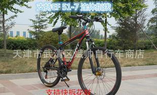 厂家直销 15款捷安特777 山地自行车 全网低价 批发兼零售;