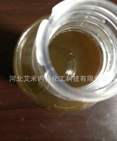 供应直链烷基苯磺酸/十二烷基苯磺酸 LABSA 96%;