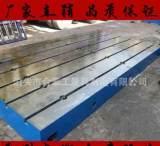 按图纸加工t型槽工作台 地锚器安装平台 异型工作台 铸铁平板量具;