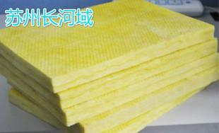 长期供应离心玻璃棉板 憎水玻璃棉制品隔音 练歌房用;