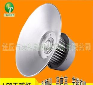 100W LED mining lamp lamp factory warehouse site special lighting workshop lighting lamp