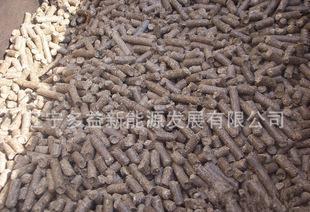 生物质颗粒燃料 生物煤 新能源 木质颗粒 引领行业发展!;
