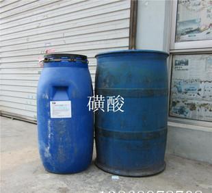 【鹏兴化工】厂家供应 工业级磺酸;