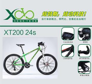 厂家供应山地车 26寸24速学生车 促销山地自行车XT200;