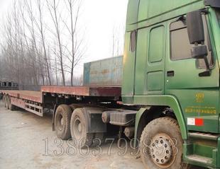二手豪沃17.5米高低平板货车,豪沃卡车;