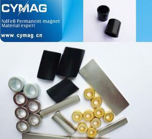 磁性材料,钕铁硼磁铁,磁钢,钕铁硼,提供样品;