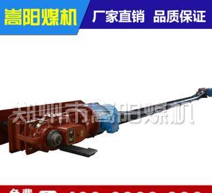 供应 煤矿用刮板机输送机 30 40 150型刮板机输送机设备嵩阳煤机;