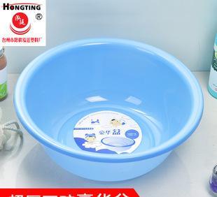 厂家直销PE塑料制品超厚不碎豪华盆032/家用洗脸盆/学生用品脸盆;