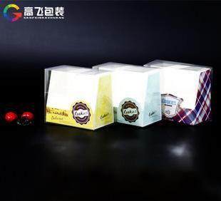 厂家直销 电子产品包装盒透明PVC开窗纸盒 可加印LOGO折叠礼品盒;