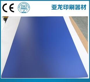 The supply of hot CTP printing plate thermal CTP plate of high quality CTP version wholesale