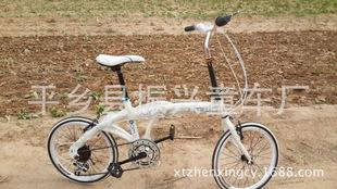 最潮20型U8高档变速休闲运动折叠自行车男 女士同款山地车自行车;