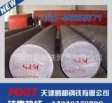 供应优特钢42CrMo合结钢 42CrMo合金钢 42CrMo合金圆钢;