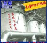 热销推荐 废气处理成套设备 环保净化空气设备;
