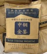 酸性炉衬材料 中频炉炉料 石英砂混合料 (铸造专用)含税价;