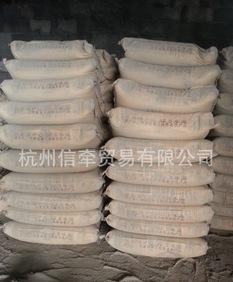 批发 建筑水泥 杭州 三狮 袋装水泥 PC32.5