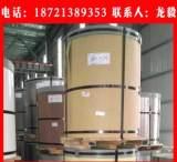 供应宝钢涂镀产品/TDC51D+Z/彩涂板(卷)量大从优;