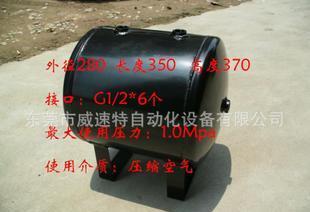 供应机械设备储气罐 压力储运罐 小储气罐物廉价优;