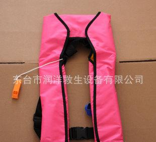 Water rescue equipment adult inflatable lifejacket red inflatable lifejacket wholesale