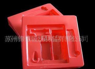 供应江苏优质PVC吸塑泡壳塑料包装容器 锦恒塑料包装容器;
