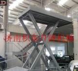 升降平台厂家供应起重装卸设备固定式升降平台升降货梯订做;