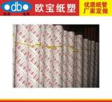 厂家供应工业纸管 大型包装管 胶带纸管 各种工业用纸;