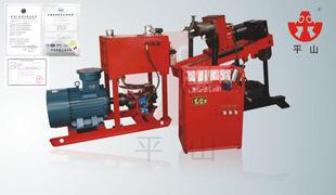 ZDY-1500S 煤矿用全液压坑道钻机 厂家直销 煤矿设备 钻采设备;
