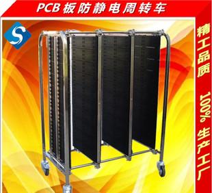 [car] PCB anti-static turnover board storage car easy electrostatic technology products 15366271282