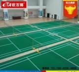 欧百娜 地胶板pvc防滑卷材塑胶运动地板 健身房乒乓球羽毛球地胶;