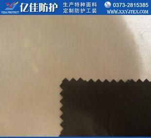 供应高效屏蔽 镍铜导电面料 高灵敏度电子、半导体专用 屏蔽材料;