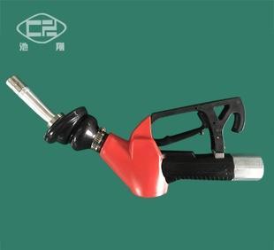 诚信厂家 专业生产 加油枪 油气回收加油枪 加油站设备 质量优等;