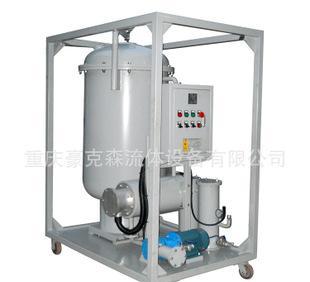 BYZ系列变压器油再生装置、油液脱色净化、废油回收;