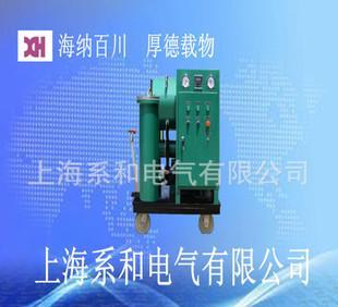 厂家供应XH系列废油再生滤油机【特价】;