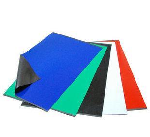 供应磁性材料 磁性片材 卷材 橡胶磁 磁胶裱彩色PVC 欢迎定制;