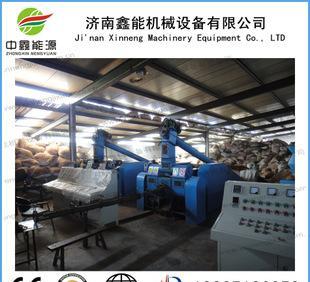 厂家特供生物能源压块机;