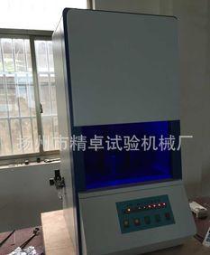 硫化仪、硫化仪、供应优质精卓硫化仪;