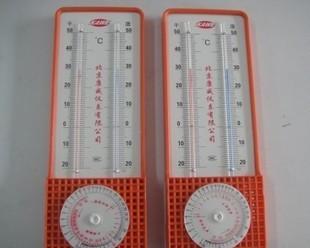 272-A型干湿温度计/干湿球温湿度计/ 干湿表;
