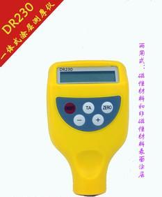 东儒DR230一体式涂层测厚仪 无损检测 铁铝两用厚度测量