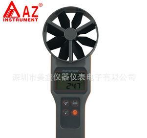 台湾衡欣 AZ8919多功能风速风量计 温湿度 CO2检测仪 记录风速仪;