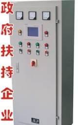 配电输电设备配电柜/低压固定式开关柜 全国24小时售后闪电发货;