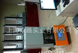 LHY橡胶硫化试验仪,橡胶硫化检测仪,橡胶硫化试验机,硫化仪;